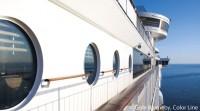 3 Tage - Kurzurlaub mit der »M/S Color Fantasy«: Kiel – Oslo – Kiel